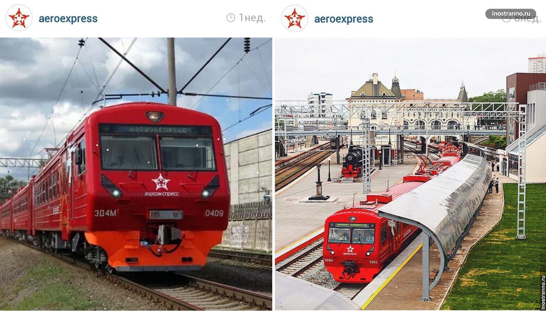 схема метро от белорусской до повелецкой