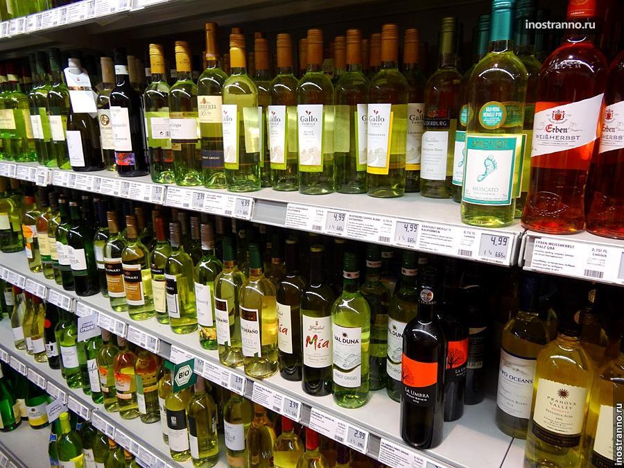 Алкоголь в Германии