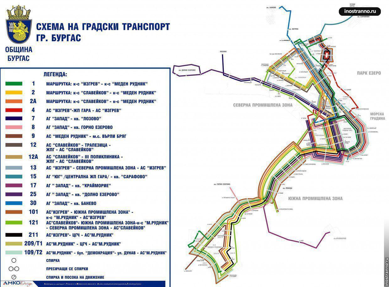 Карта общественного транспорта Бургаса