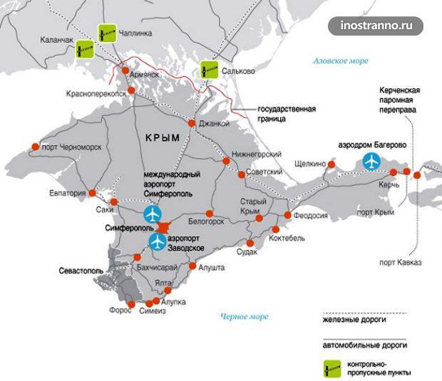 Карта Крыма и аэропорт Симферополя