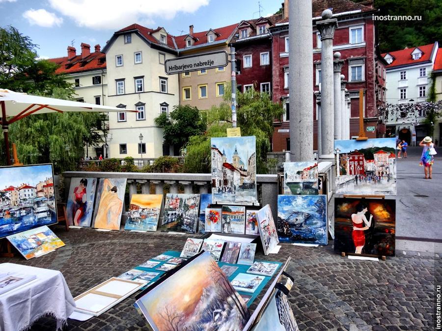 Набережная Любляны