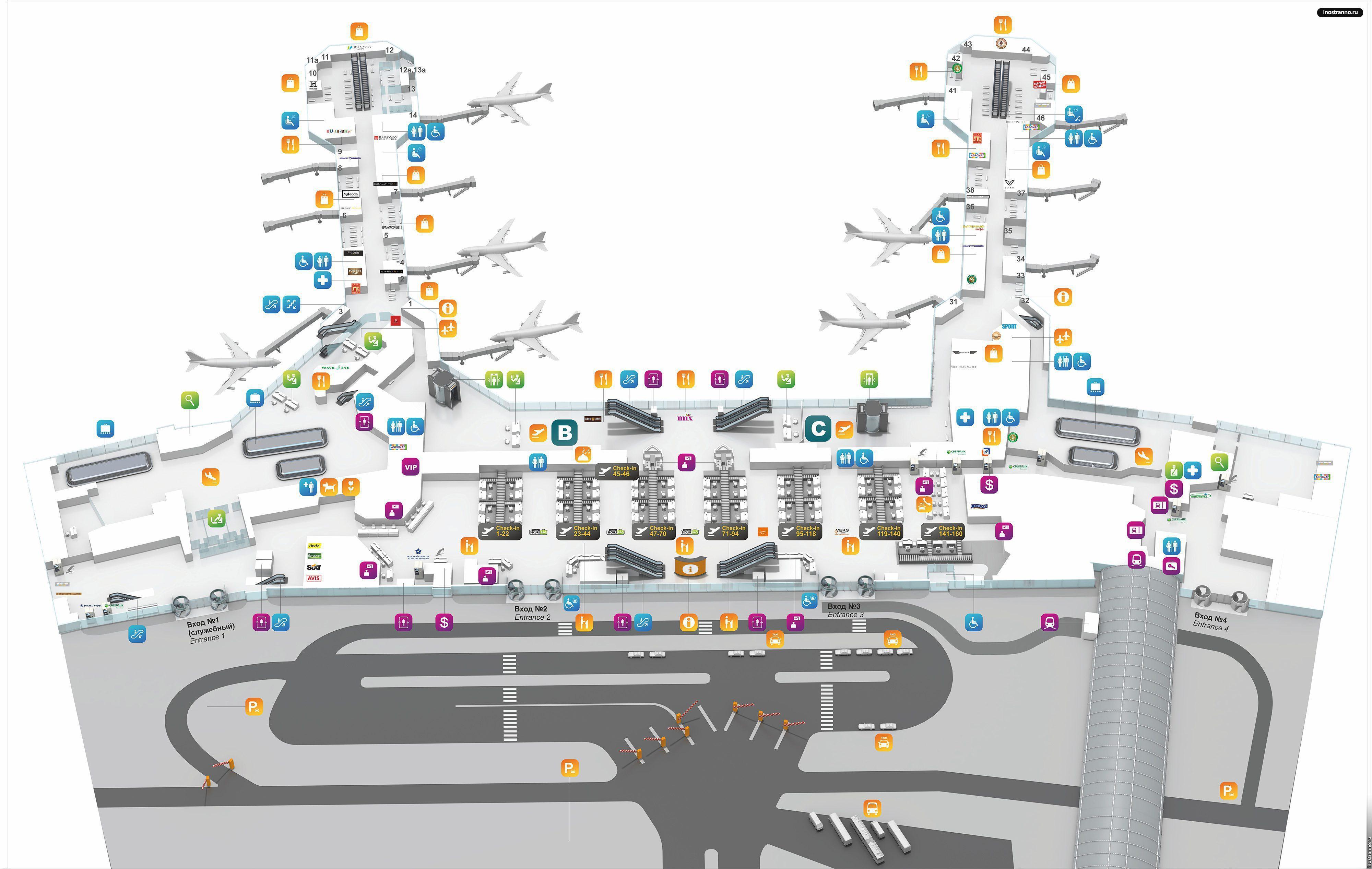 Схема стоянок самолетов в домодедово