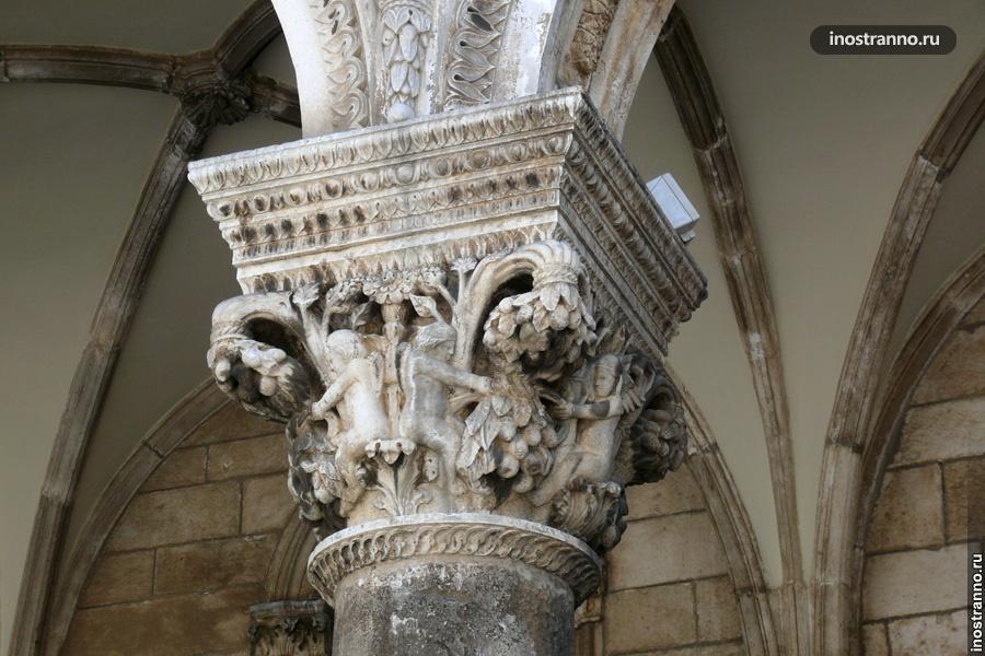 Дворец в Дубровнике