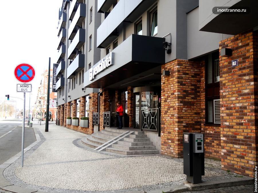 Хороший отель в Праге