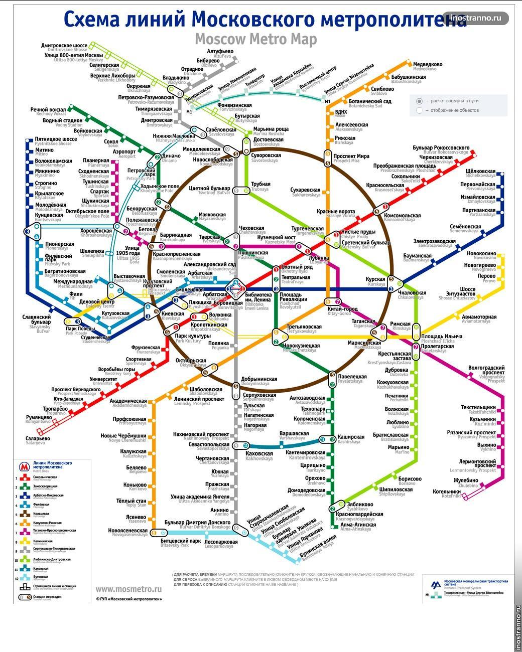 Схема метро в Москве