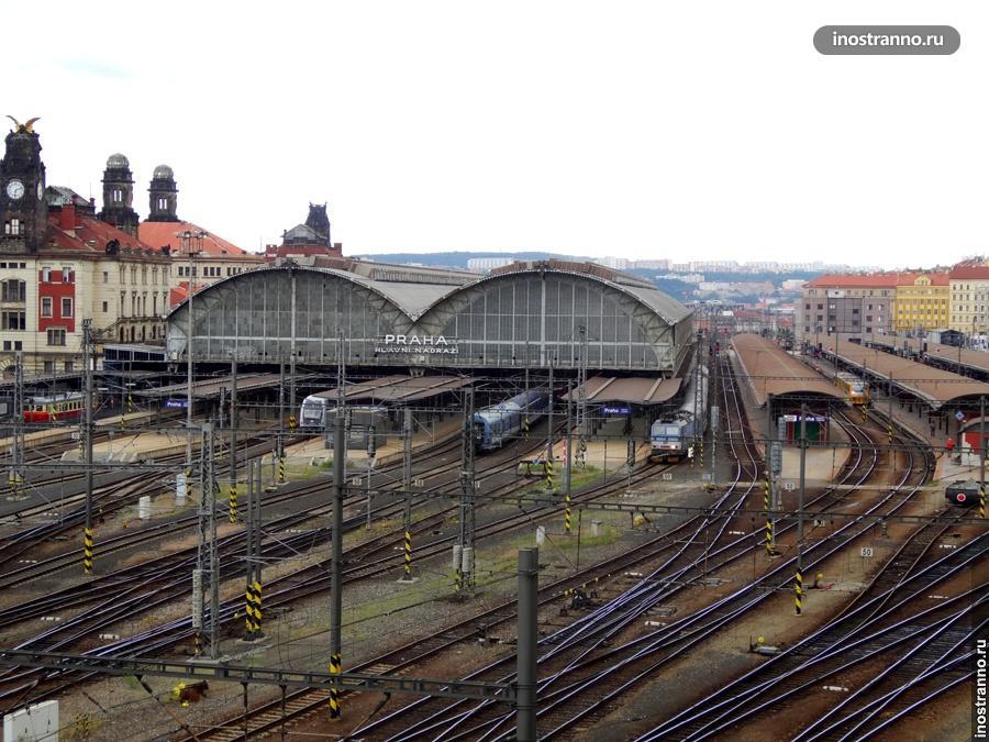 Главный вокзал Праги