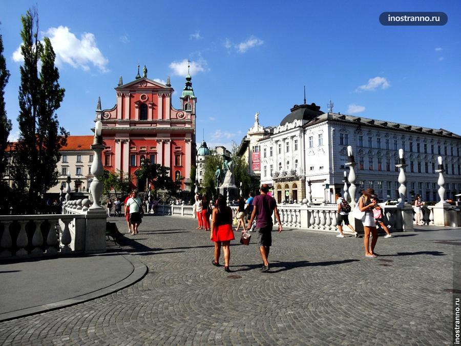 Площадь Прешерна в Любляне
