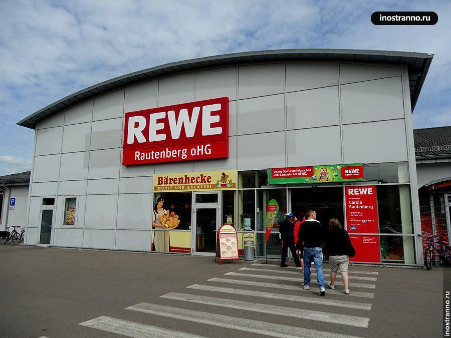 Супермаркет в Германии