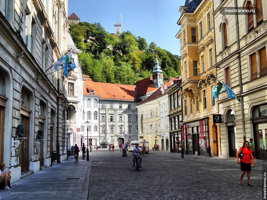 Улица в Любляне