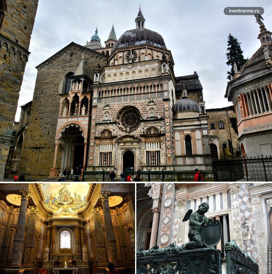 Церковь в Бергамо