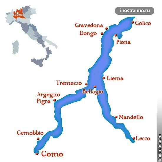 Карта озера Комо