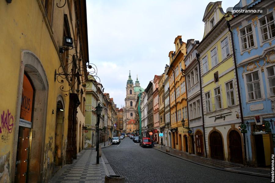 Улочки Праги
