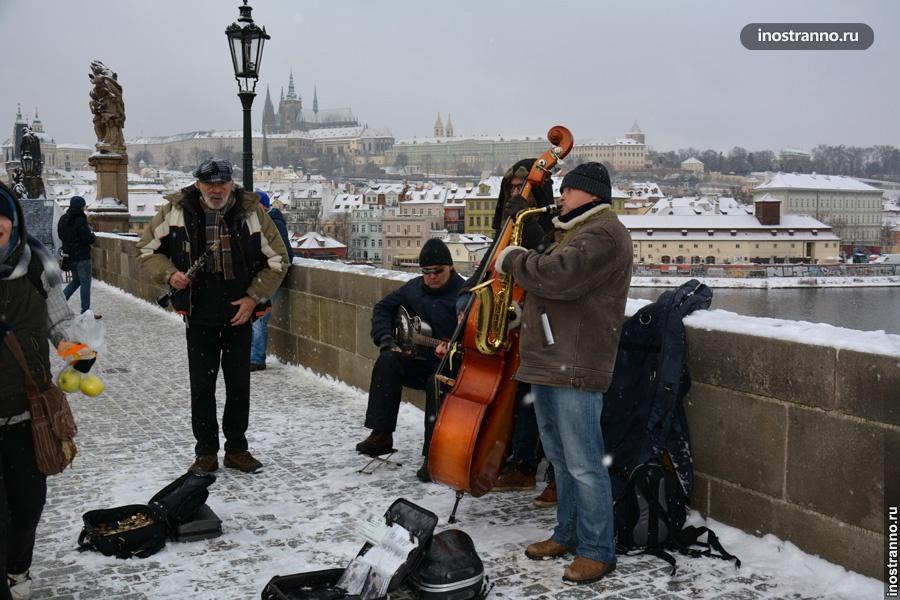 Карлов мост музыканты