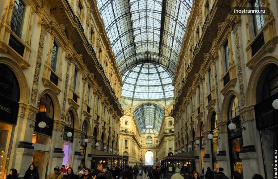 Галлерея в Милане