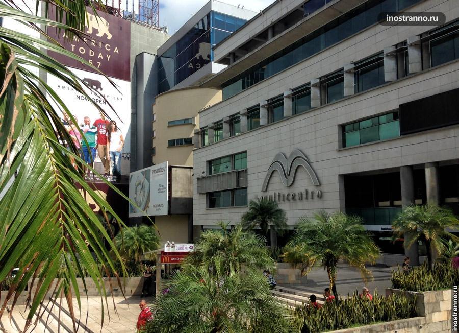 Торговый центр Multicentro в Панаме