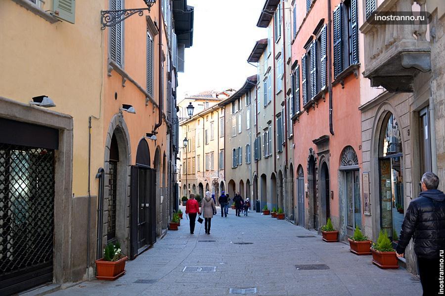 Улица в Бергамо