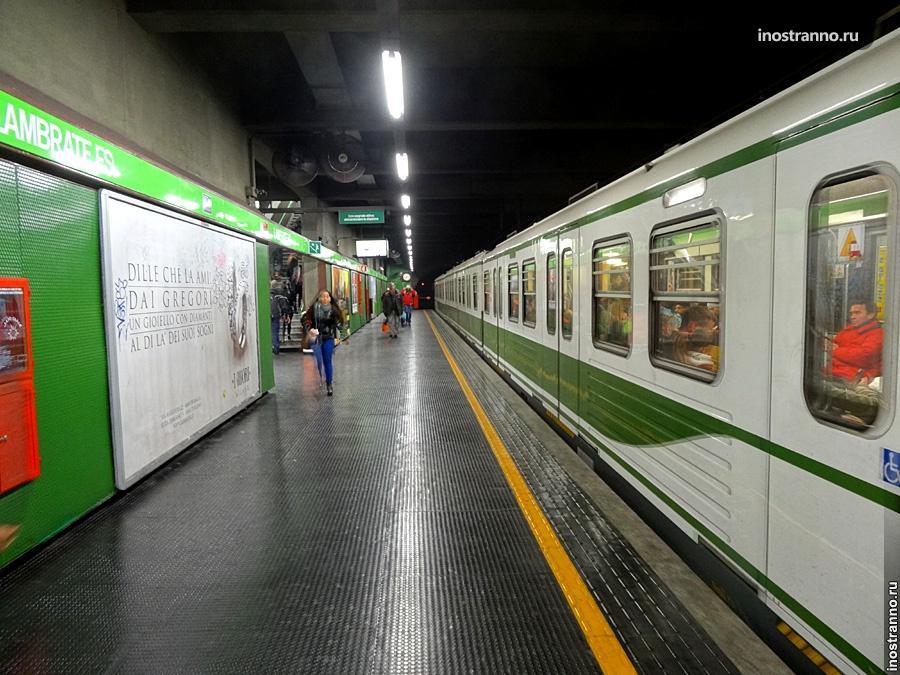 Метро Милана