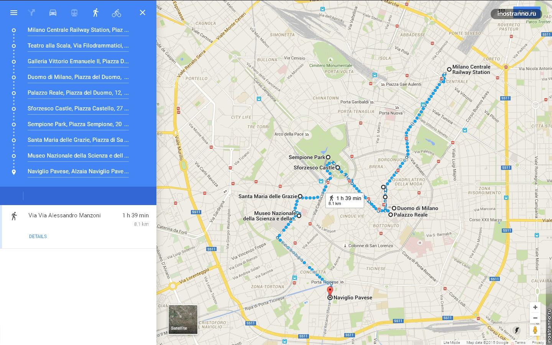 Маршрут прогулки по Милану