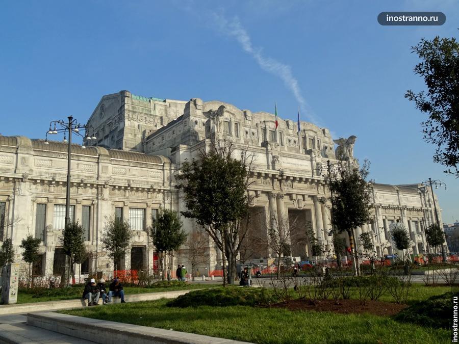 Вокзал в Милане