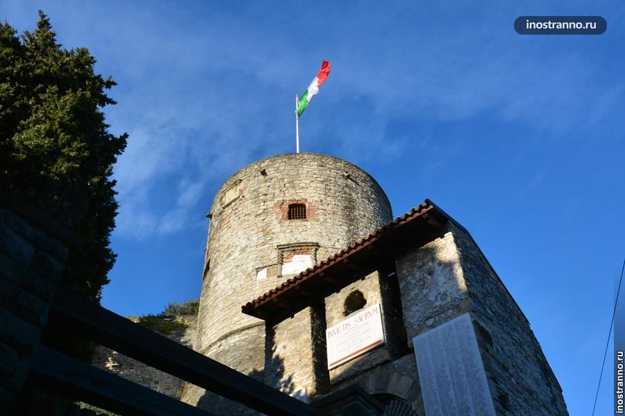Замок Бергамо