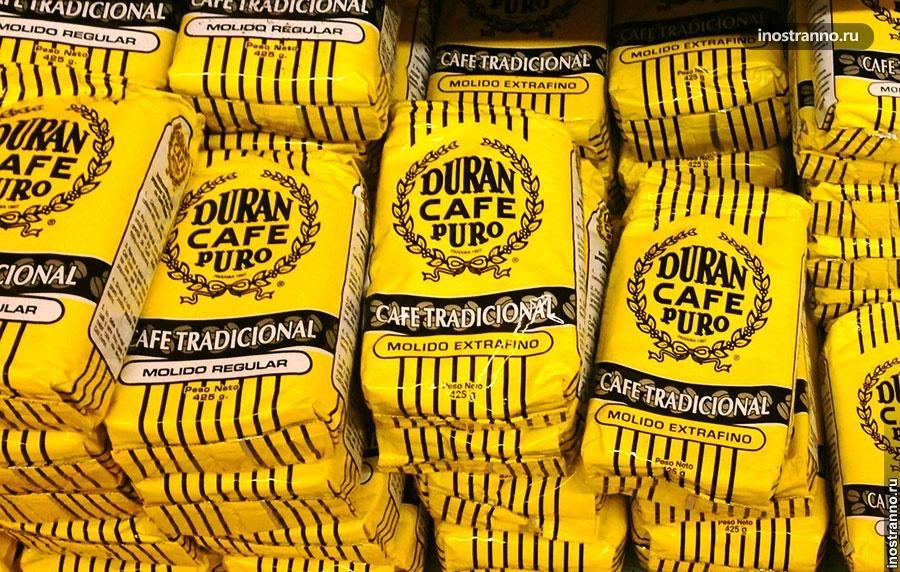 Панамский кофе Duran