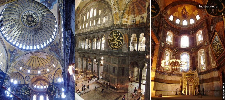 Внутри Собора Святой Софии в Стамбуле