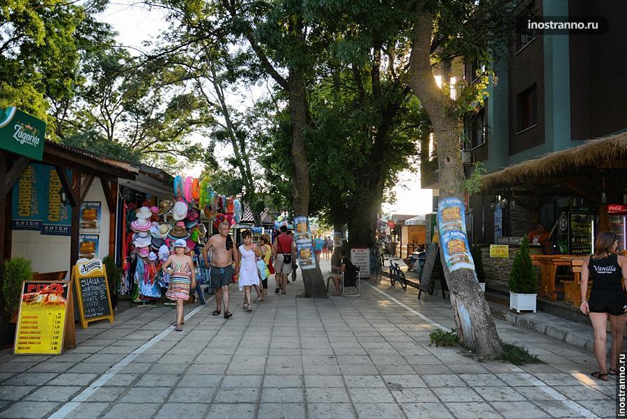 Улица в Китене
