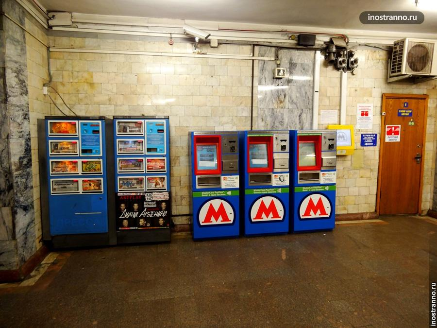 билетов в метро Москвы