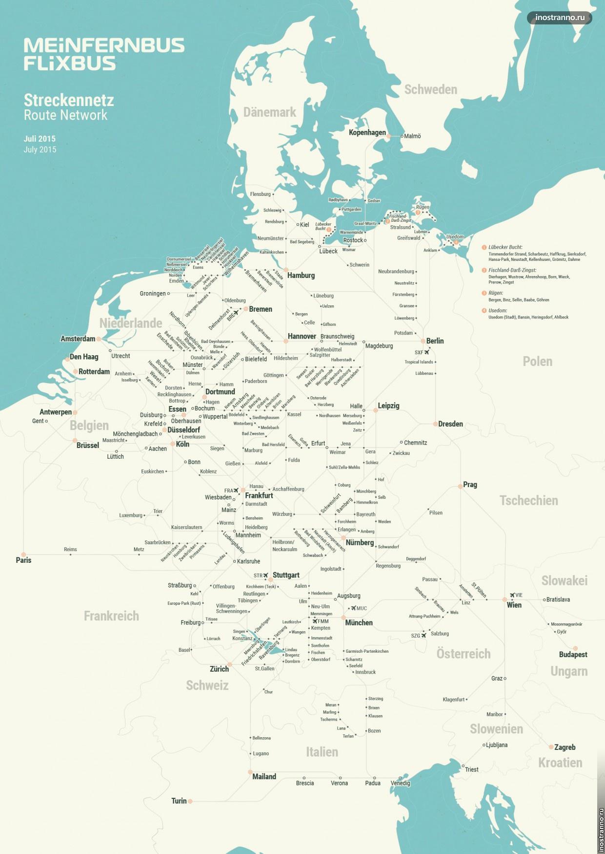 Список направлений Meinfernbus по Европе