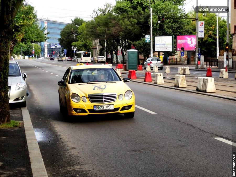 Такси в Румынии