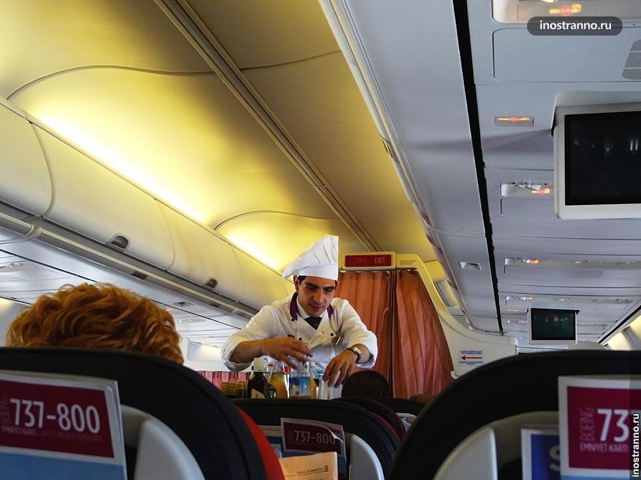 Турецкие авиалинии еда в эконом классе