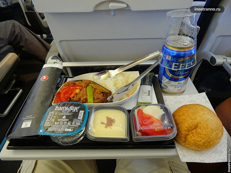 Турецкие авиалинии питание
