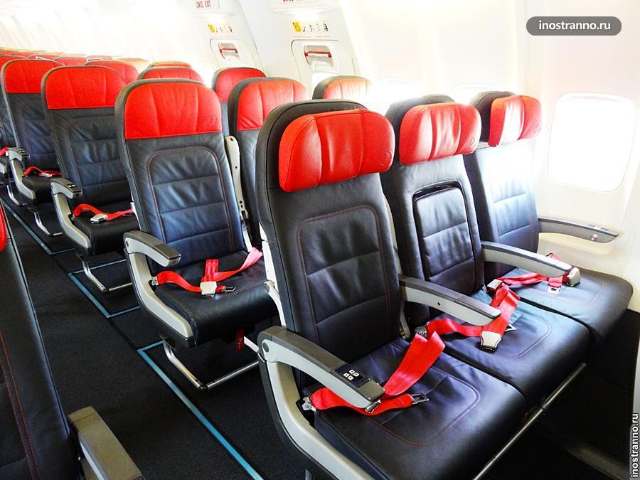 Турецкие авиалинии - сиденья в эконом классе