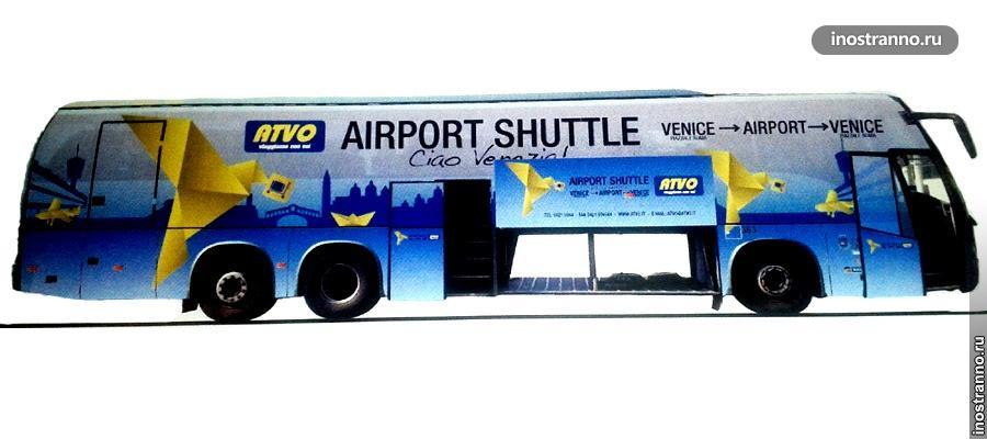 Автобус из аэропорта в Венеции