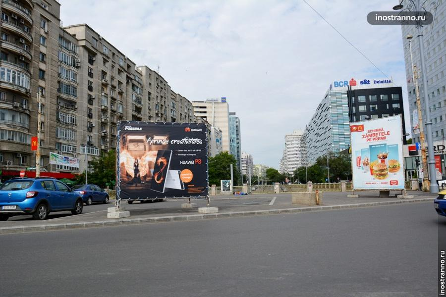 Реклама и здания в Бухаресте