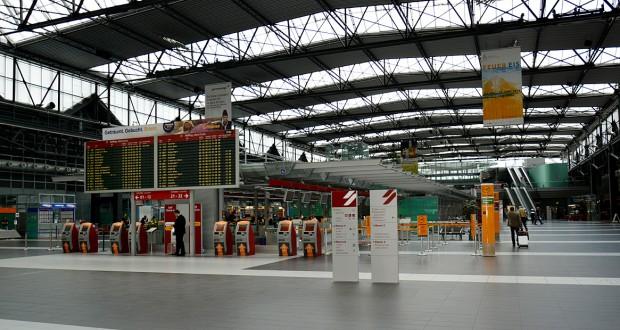 Отзывы про аэропорты