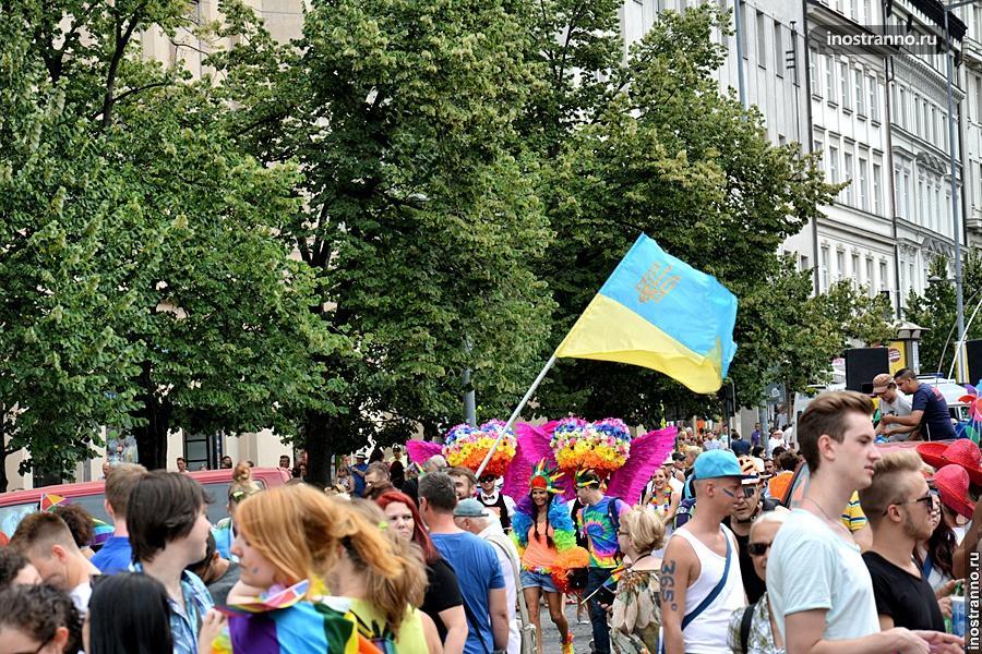 Украинцы на Гей-параде в Праге