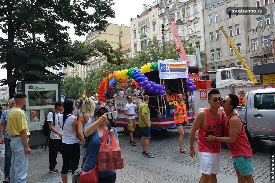Гей-парад в Праге 2015