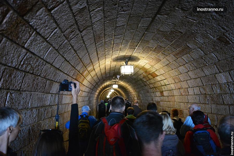 Туннель в Орлиное гнездо