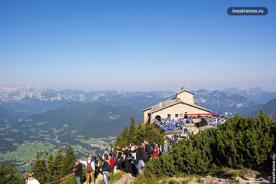 Орлиное гнездо, немецкие Альпы