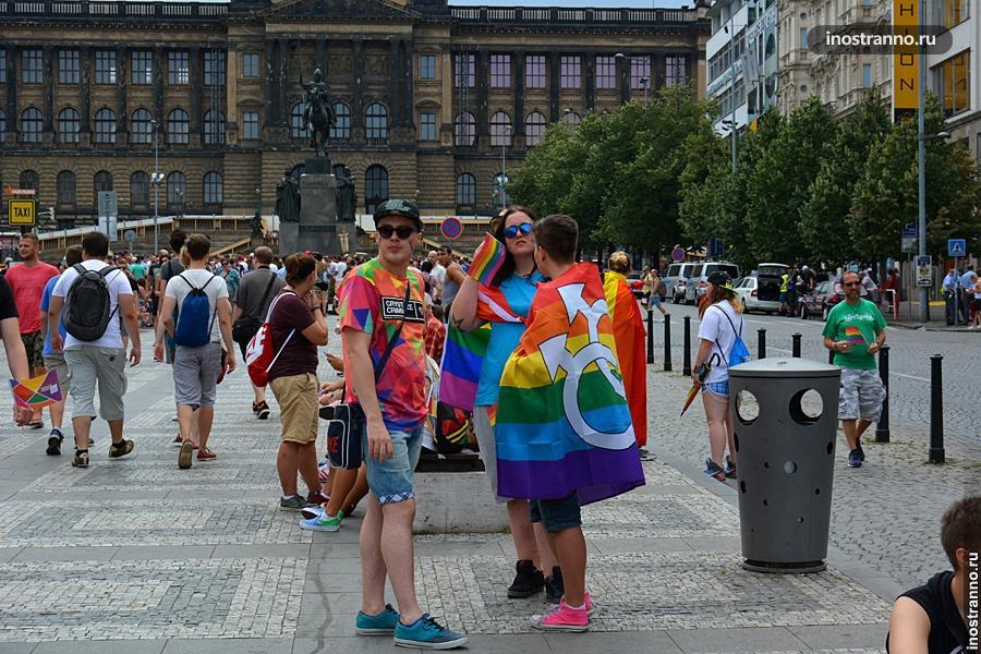 Радуга на Гей-параде в Праге