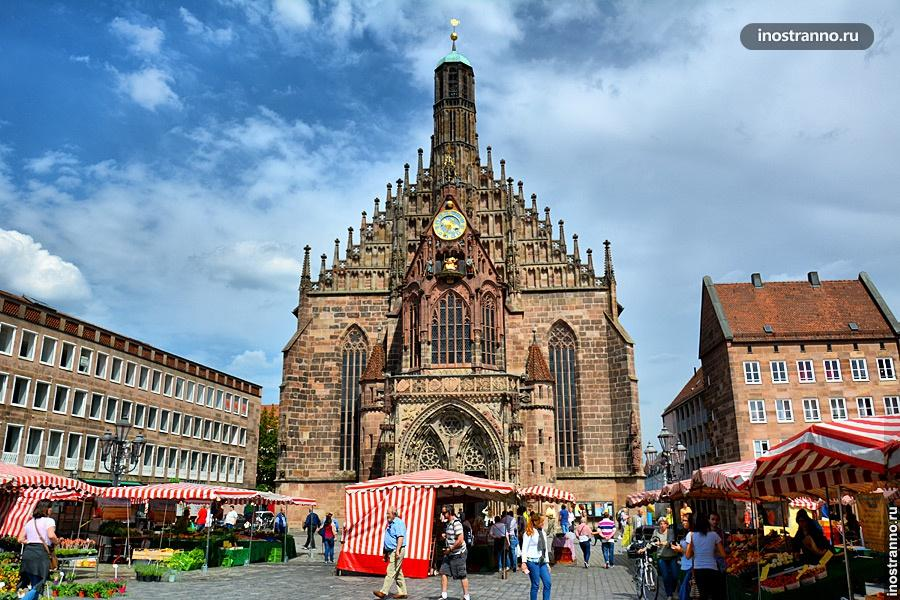 Церковь в Нюрнберге