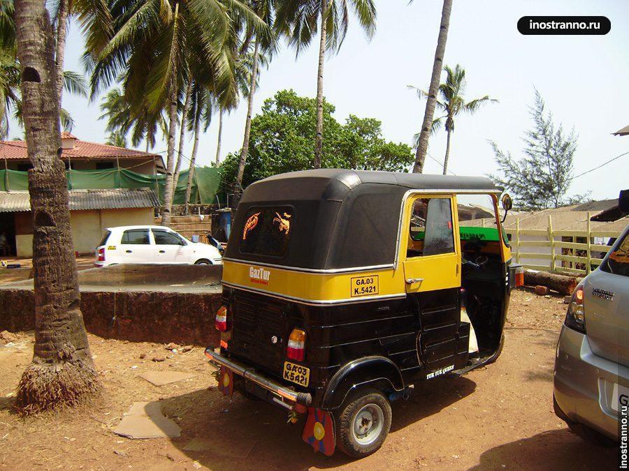 Такси на Гоа