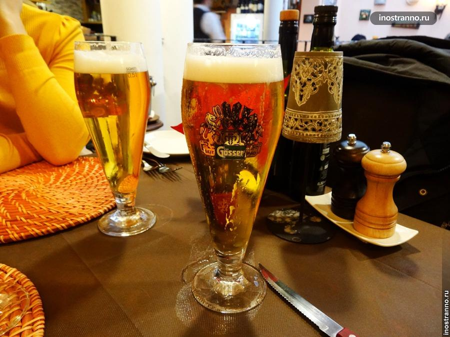 Австрийское пиво