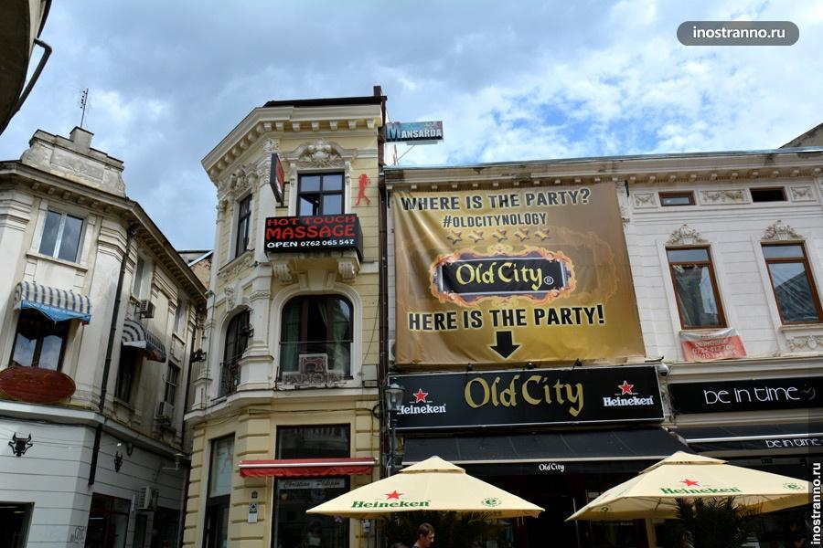 Ночной клуб в Бухаресте