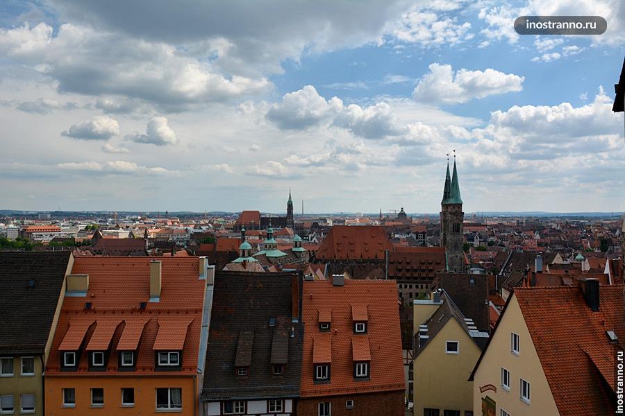 Вид на Нюрнберг