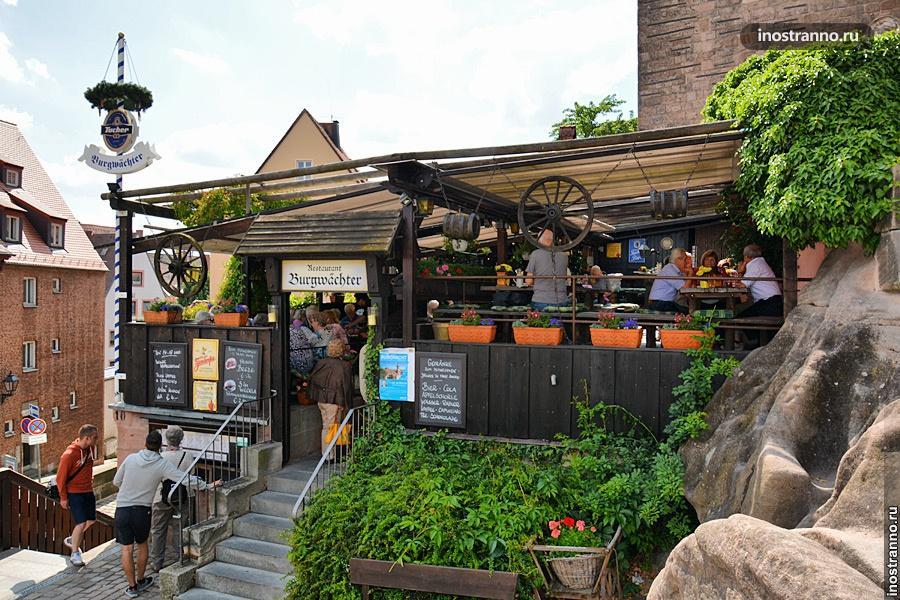 Ресторан в Нюрнберге