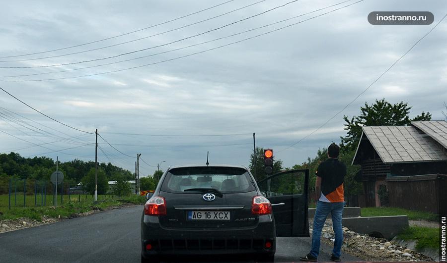 Машина и дороги в Румынии