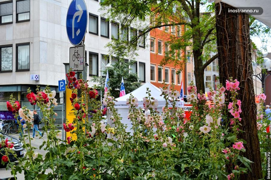 Улица в Нюрнберге