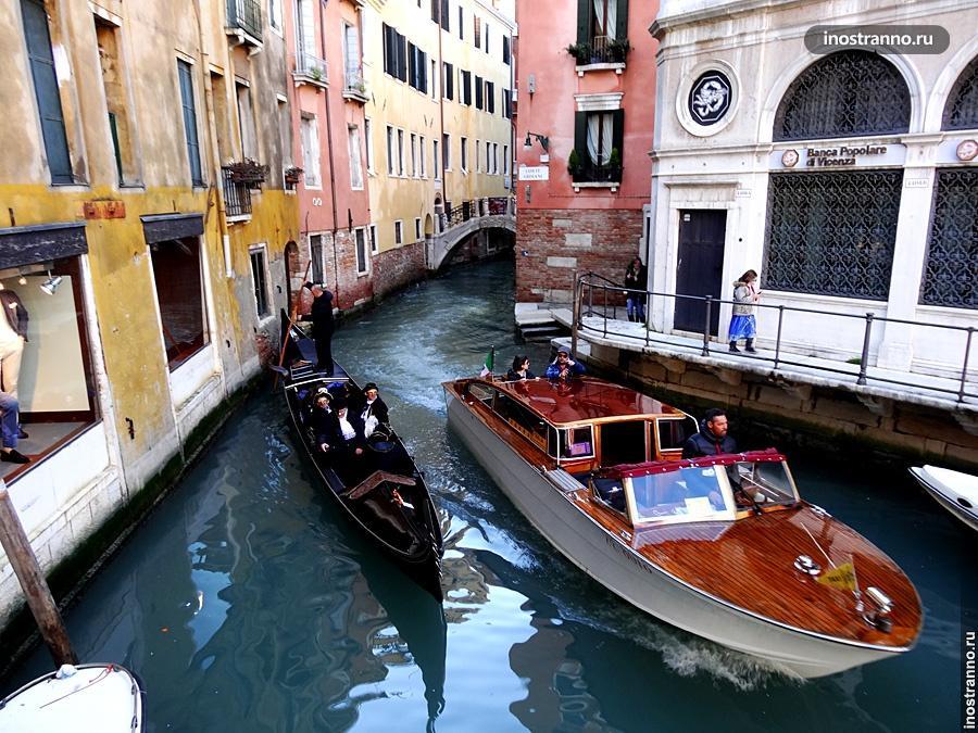 Водное такси в Венеции